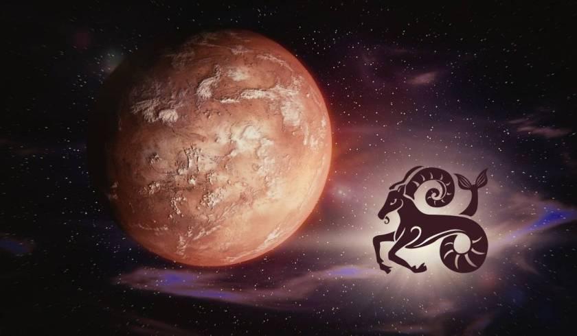Oğlakta Ay Tutulması